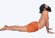 Bhujangasana (भुजंगासन) Or The Cobra Pose