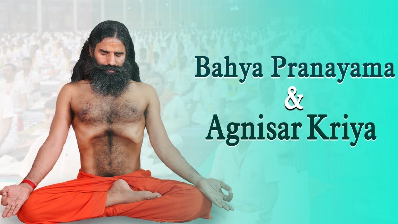What is Bahya Pranayama (बाह्य प्राणायाम)