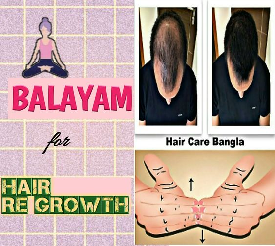 Mean By Balayam Yoga