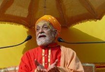 Swami Satyananda Saraswati